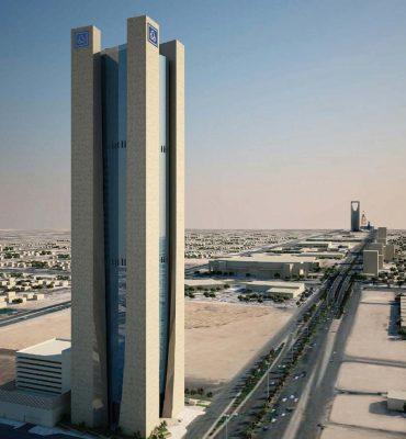 Al-Rajhi-Tower-Riyadh.jpg
